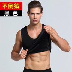 Winter warm vest, men's cashmere thickening, cotton underwear, vest, collar, collar XL (130-144 Jin) Island velvet black