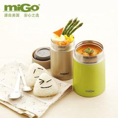 Migo stainless steel thermos mug stew beaker portable stuffy beaker stew porridge porridge vacuum tank smoldering artifact 0.4L- flower powder