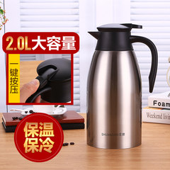 The two lions 304 stainless steel vacuum pot household size double insulation cup of coffee pot thermos bottle 2L 2 liter cup brush