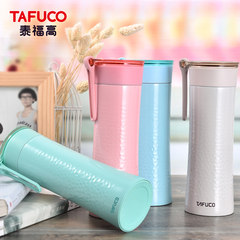 Japan's new high Tefo stainless steel double layer vacuum insulation cup cup for men and women harness cup cup at any time Princess T2150 powder