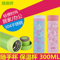 THERMOS vacuum stainless steel thermos cup 300ml children's cute portable JNC-300 Mini capacity Pink