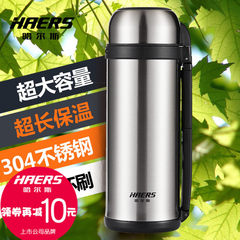 1zk47a haers stainless steel cup pot of large capacity home outdoor thermos travel car 2L Warm red