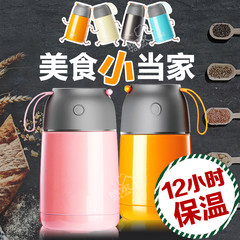 OPUS stainless steel vacuum thermos cup smoldering male stew pot of porridge pot Cup belly tank insulation lovely lady Elegant yellow -700 ml.
