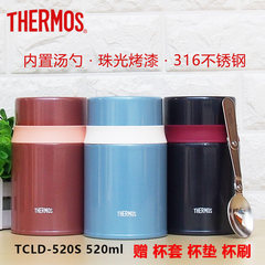 New THERMOS 316 stainless steel stew pot, stew pot, heat preservation barrel, lunch box, porridge cup, TCLD-520S/720S New 316 stainless steel cup cup cup brush