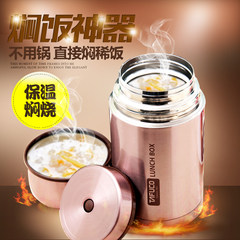 Japan's high burning pot soup pail Tefo barrels long stainless steel insulation boxes stew soup pot pot stuffy jar Brown 750ML+ original package + tableware