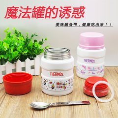 THERMOS braised beaker insulation Cup female student lunch boxes stew porridge soup pot of the 470ml tank SK-3000 Pink cover KT 470ml give coasters + cup brush
