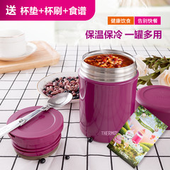 [three] buy a send THERMOS braised beaker thermos pot pot soup bucket lunch box smoldering eater lunch box for students White 400ml