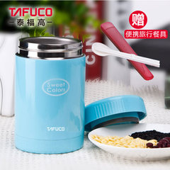 Japanese high Taifu stainless steel insulation barrels barrels with beaker students vacuum insulation box braised soup pot stew pot White color 400ml