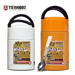 Qi tiger burning pot insulation boxes 304 stainless steel pot stew pot barrel beaker Mug thermos 1000ml Milk white 750ML+ outsourcing