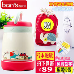 Braised soup pot thermos beaker long smoldering baby cute children holding boxes provided small barrel pot of porridge Animal world 500ML- cup brush + cup bag