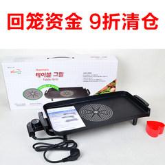 Korea imported electric baking pan, pan fried pan, Korean non stick barbecue pot, electric barbecue oven, barbecue oven Electric hotplate (send peach tank)