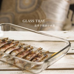 Pig boutique rectangular pan glass barbecue microwave oven tray home 1.8 liters of fish with rice G11 disc