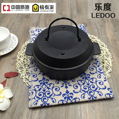 Japanese style home cast iron pot without coating, baked sweet potato pan, baked sweet potato pan, multifunctional baking pot, electromagnetic stove, gas cooker The pot mouth diameter is 28cm