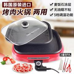 Korean medical stone barbecue pot, Korean barbecue, electric baking pan, household smokeless barbecue pot, barbecue pot, pot pot