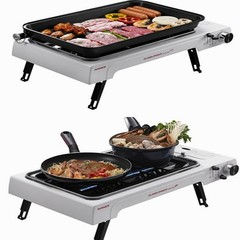 South Korea imported RANEE wide body stove outdoor picnic barbecue stove windproof portable grill Black suit, 5 pieces, 4 butane tanks