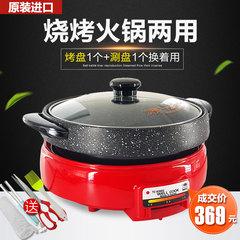 South Korea imports taeyu turtle barbecue pot, Korean barbecue pot, non stick burning electric oven, smokeless baking dish