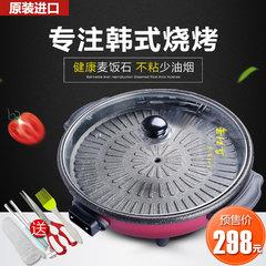 South Korea imported barbecue pot smokeless, Korean plug electric medical stone electric baking oven, domestic barbecue pot non stick baking dish