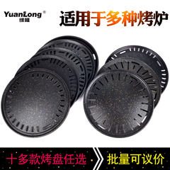 Korean dish Pan Pan carbon carbon oven fire grate type commercial barbecue nonstick grill 295mm round Sun flower tray