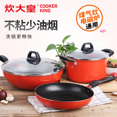 Catering imperial pan with three sets of assembled electromagnetic oven gas universal set wok pan steamer Suit one