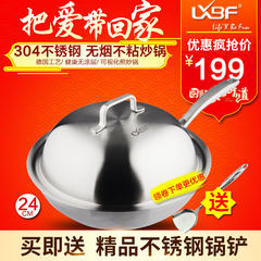 LXBF quality GB 304 stainless steel wok thickened three layers, bottom smokeless, no coating, non stick home LX-313 high steel cover