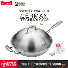 Five layers stainless steel frying pan, smokeless nonstick pot, electromagnetic oven general non coated wok LY3009 LY3009