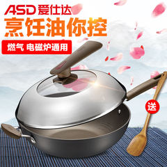 ASD wok non stick pan, no smoke cooking pot gas, household electromagnetic stove general non stick oil ring cooker 28CM [translucent lid]