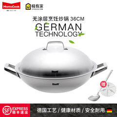 304 stainless steel frying pan, large cooking pot, no coating, less lampblack gas cooker general 36cm XR3611N XR3611N