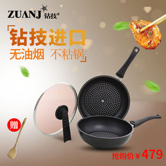 Drilling technology imported non oil smoke nonstick pot, non coated diamond pot, non stick frying pan, frying pan, three piece gas fired electromagnetic stove