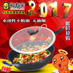 General wok 32CM non stick pot, no smoke hood, 34CM cast iron pot, electromagnetic stove, gas cooker, general cooker Black gold non stick frying pan 32CM no cover