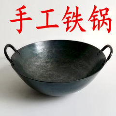 Pure hand forged iron pot ears old uncoated nonstick household gas stove round bottom with wrought iron wok 38 rake with ear pot boil free generation