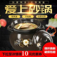 Xin Tianli health pot casserole stew pot stew pot casserole soup ceramic sand fire resistant heat resistant household White 3.4L orchid