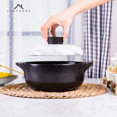 Jiashi kitchen fire resistant casserole soup pot pot rice cooker pot stew rice congee 1.6L heat resistant casserole