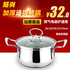 Panic buying stainless steel pot milk pot pot noodles thickened double bottom pot of stew porridge pot with the gas cooker 16cm noble pot