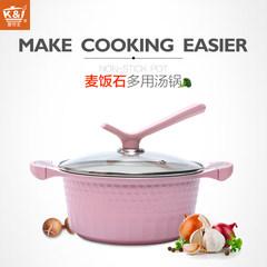 German pink ceramic milk pot porridge nonstick soup pot stew pot noodle cooker ears thickened general Coral powder ceramic 32cm