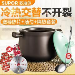 SUPOR ceramic pot casserole stew pot stew pot soup stone health pot 2.5/3.5/4.5/6.0L 2.5L (send spoon + heat insulation suit)