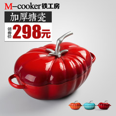 Iron cast iron enamel enamel pot pot studio tomato stew thickened enamel cooker pan general electromagnetic oven Tomato Yellow + white
