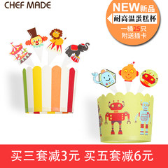 Chefmade school kitchen cake cup muffin cup with high temperature baking cup inserted Nakanai kraft paper support 25 WK9281 robot