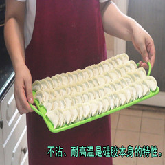 Silica gel silica gel plate rectangular plate panel supporting household barbecue plate of food baking disc disc shipping Boiled dumplings blue