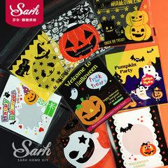 98 Halloween Pumpkin ghosts self adhesive bag, self sealing bag, biscuit bag / snack bag / biscuit bag / candy package Pumpkin with black background