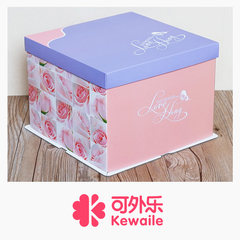 6/8/10/12/14 inch three in one square cake box, customized in Hongkong mousse box baking packaging box 8 inch cake box [30 sets]
