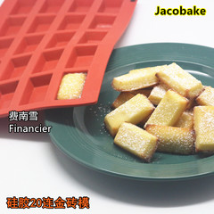 Financiers even 20 French pastry mold mold mold rectangular cake baking oven household tool BRIC Magenta [simple packaging] -340ML