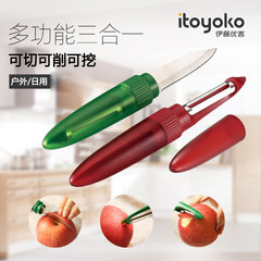 Anya three a stainless steel multifunctional fruit knife peeled potatoes peeler peeling knife portable planer Color random