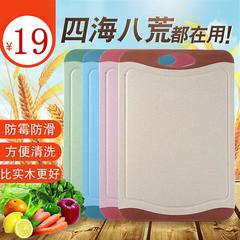 Block mold baby food supplement sticky board wheat fruit plate children chopping board plastic chopping board knife chopping board Light yellow [two people apply to the world]