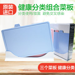 Special offer every day home vegetable mold plastic cutting board chopping board set fruit food supplement receptacle with drain board The classification board combination (gift box)