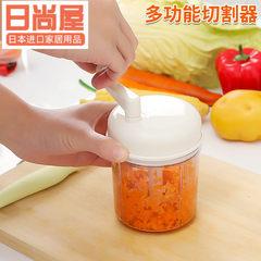 Japan imported multifunctional meat grinder household vegetable stir breaking device manual machine mixing shredder scraps