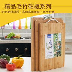 Shipping chopping wood chopping block rectangular thick whole bamboo chopping board size antibacterial breadboarded knife plate Trumpet 34*24cm