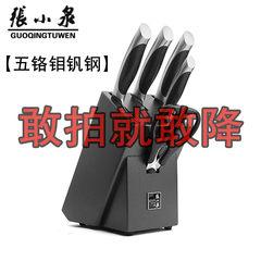 Zhang Xiaoquan set sail for high-end tool six piece 5 CrMoV stainless steel kitchen knife cut bone knife set Set sail knife