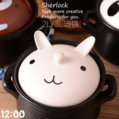Sherlock 2L3L ceramic casserole pot cooking pot adorable cute cartoon high temperature burning pot stew stew porridge pot [2000ML] rabbit pot