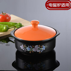 The electromagnetic oven cooker pot casserole for stone pot ceramic pot 1.5L-4L 2L blue (electromagnetic oven) cover a harmonious union lasting a hundred years