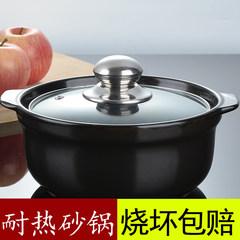 Casserole soup porridge cooking authentic bibimbap high temperature resistant insulation ceramic saucepan with glass pot cover 1.5L suits 2-3 people